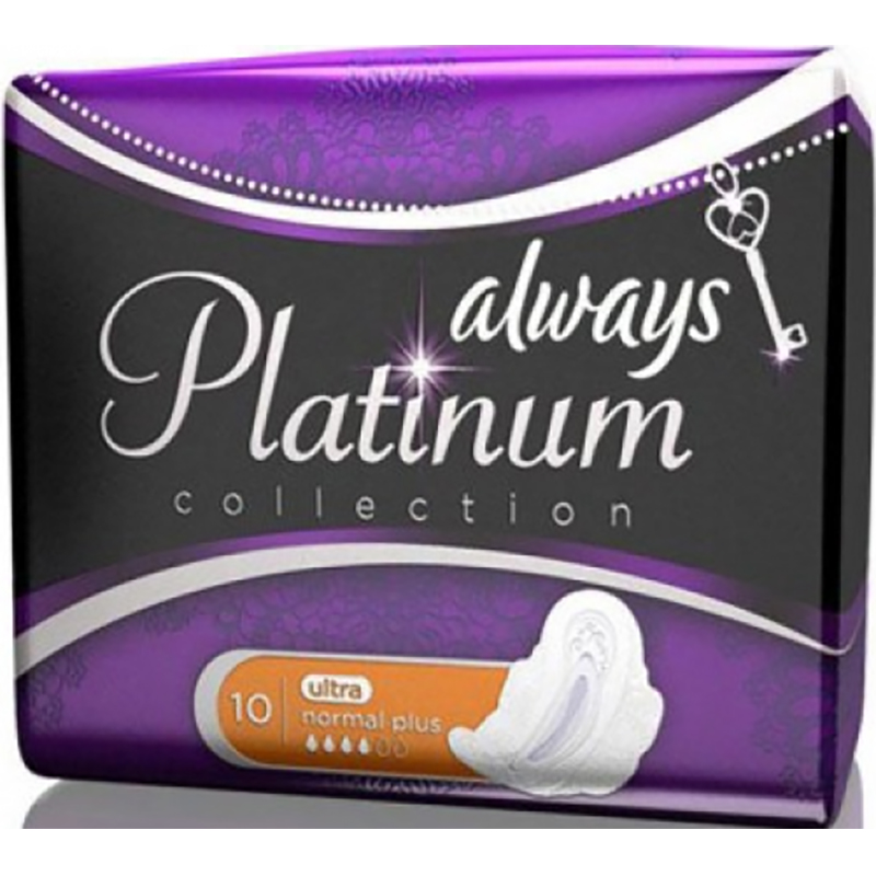 Прокладки Always Ultra Platinum Collection Normal Plus №8 Белые